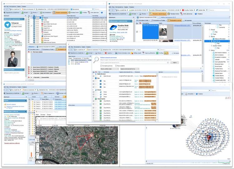 Мобильный криминалист -извлечение и анализ данных