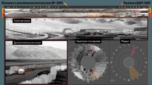 Инфракрасная система обнаружения вторжений - HGH
