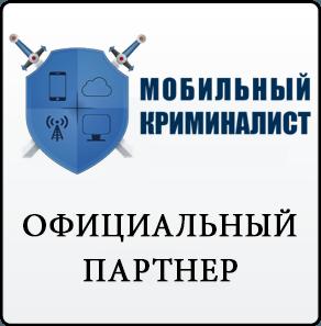 ИТЦ-М - официальый партнер ООО «Оксиджен Софтвер»