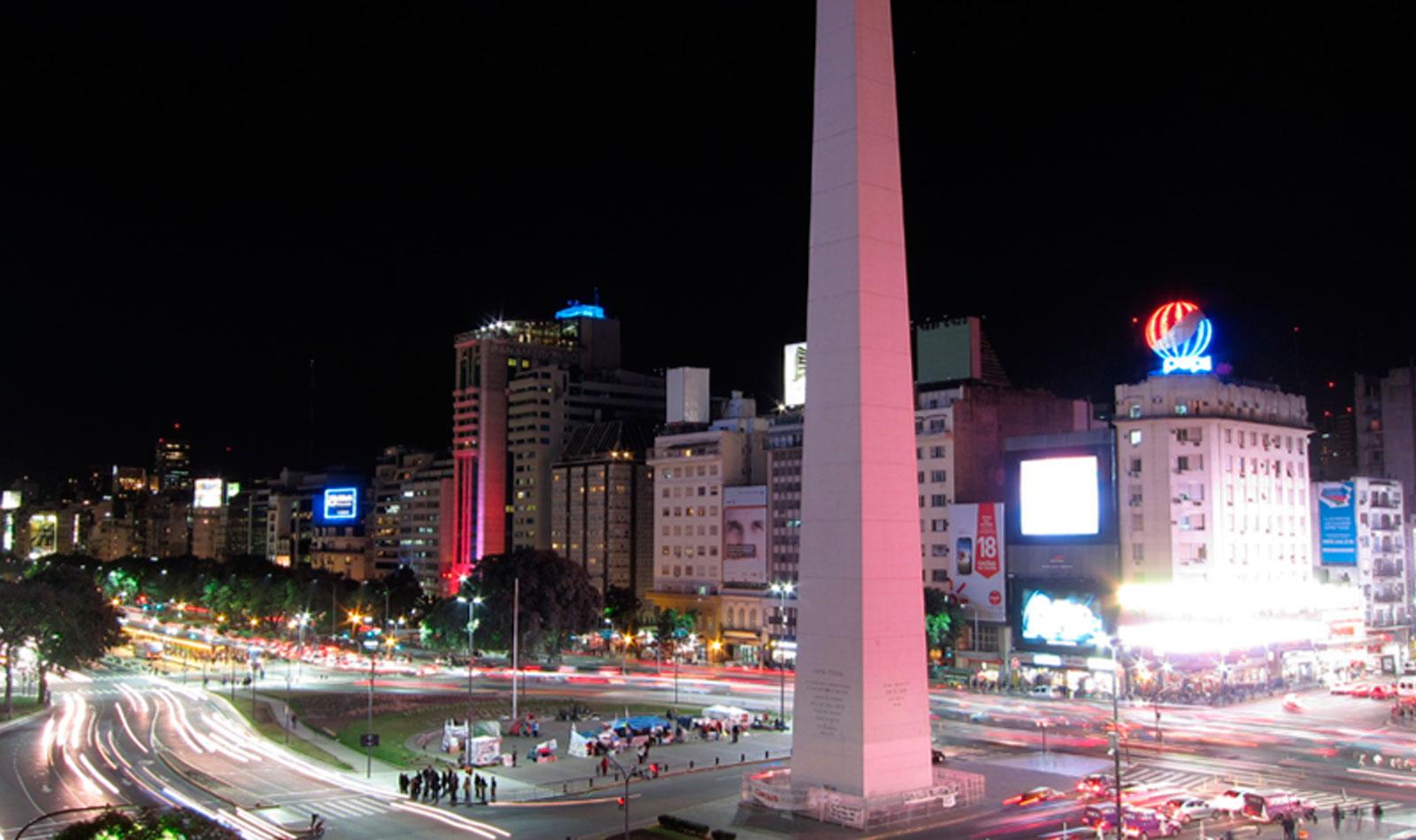 Обнаружение транспортных средств в Аргентине