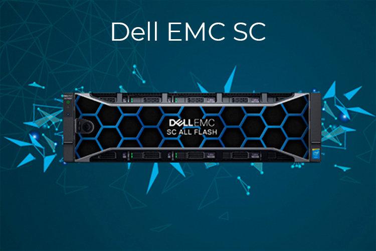 Dell EMC серии SC