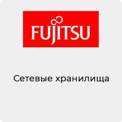 Fujitsu NAS