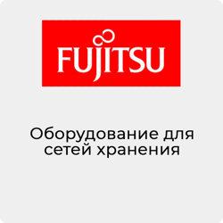 Fujitsu SAN оборудование