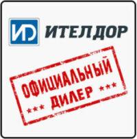 Ителдор официальный дилер в РБ