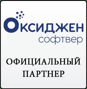 ИТЦ-М - официальный партнер Оксиджен Софтвер