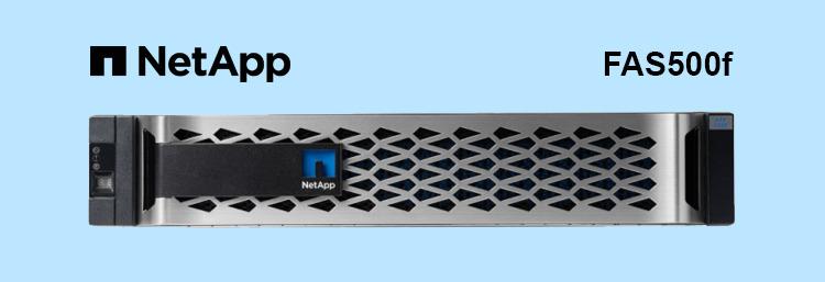 СХД NetApp FAS500f