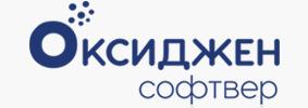 Оборудование Оксиджен софтвер купить в Минске